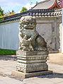 Beeld Leeuwin voor ingang links. Locatie, Chinese tuin Het Verborgen Rijk van Ming in Hortus Haren 03.jpg