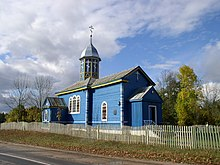 Belarus-Vyalikiya Kruhovichy-Church of George-2.jpg