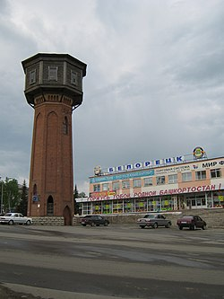 Beloretsk tower1.JPG