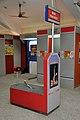 Bend Your Body - Bardhaman Science Centre - Bardhaman 2015-07-24 1436.JPG