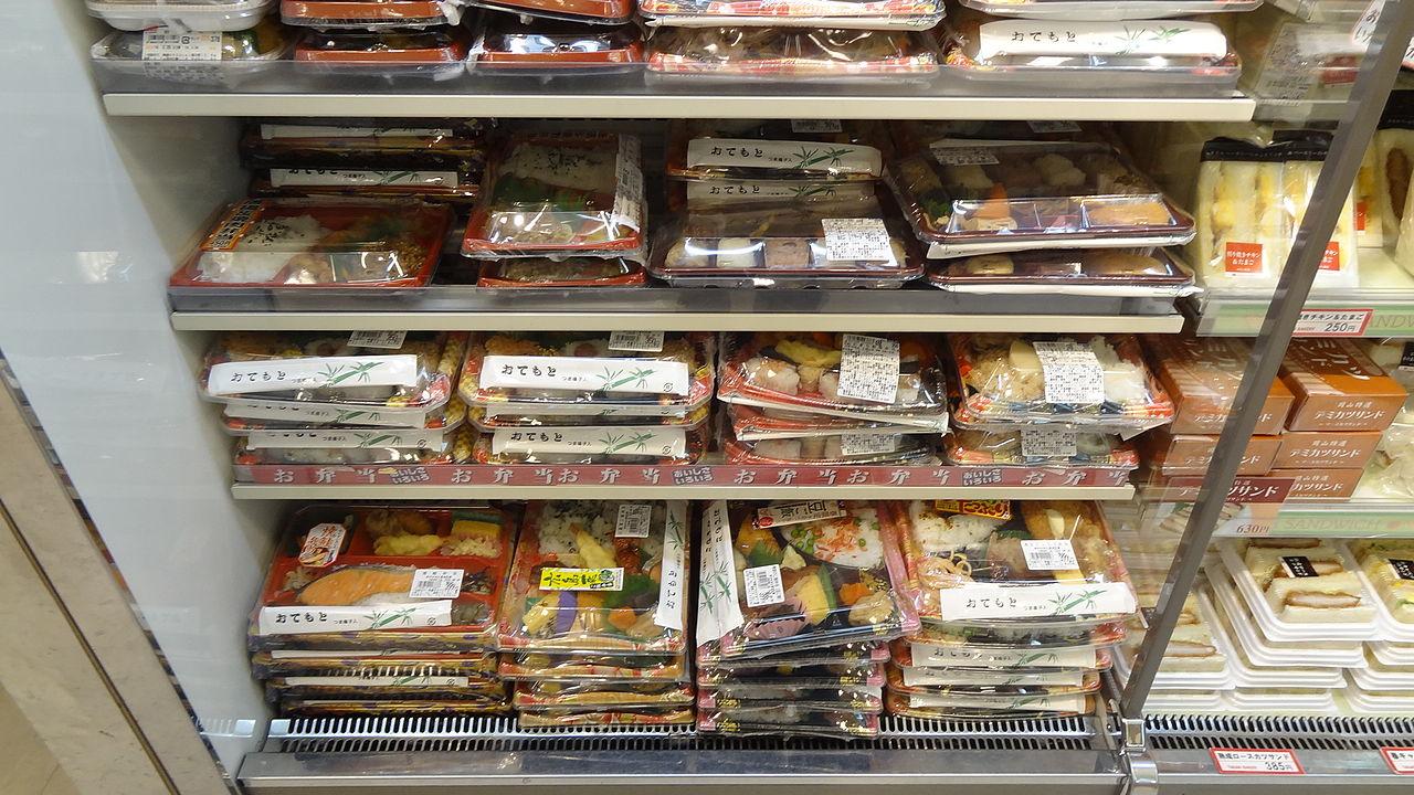 Kitchen Store Hilo Hi