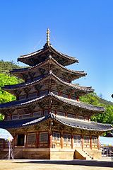 Beopjusa Temple Stay in Korea. Palsangjeon (five-story wooden pagoda).jpg