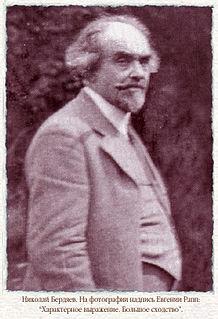 Nikolai Berdyaev Russian philosopher