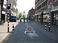 Beweegbaar obstakel, Peperstraat, Venlo - panoramio.jpg