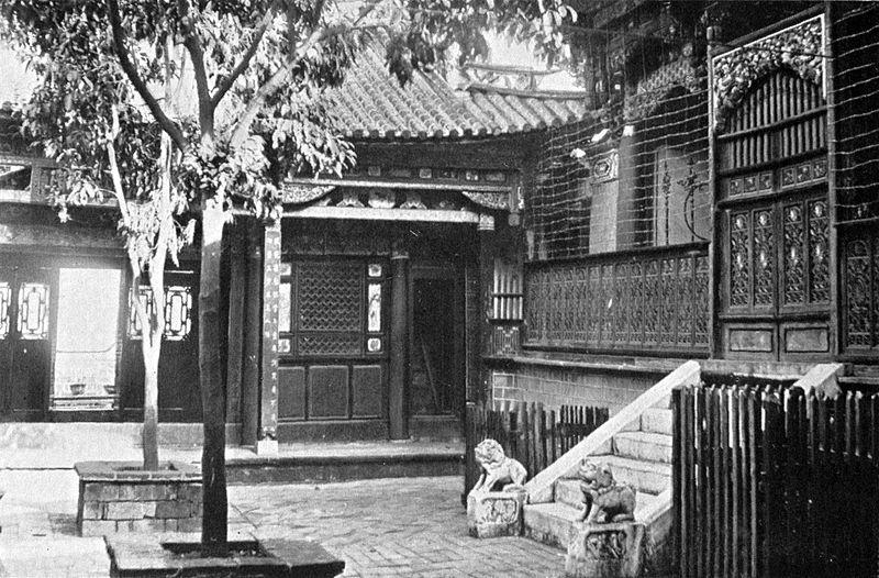 File:Bhamo joss house courtyard.jpg