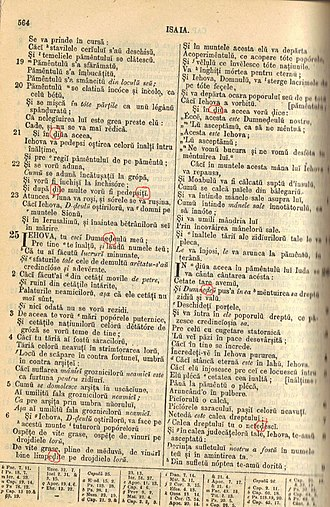 Cedilla - Example of diacritical marks in the Bible translated by N. Nitzulescu, 1873, page 564.