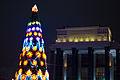 Bibliotheka Lenin and the Xmas tree.jpg