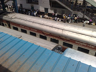 Bilaspur Rajdhani Express - Image: Bilaspur Rajdhani