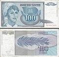 Billete de cien dinares yugoeslavos.jpg