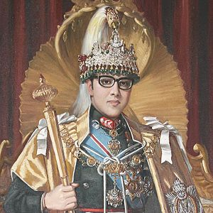Birendra of Nepal - King Birendra in traditional Nepali Royal Dress