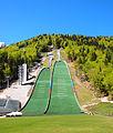 Bloudkova velikanka ski jumps.jpg