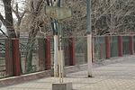Board of Yanshan Railway Station (20150105105317).JPG