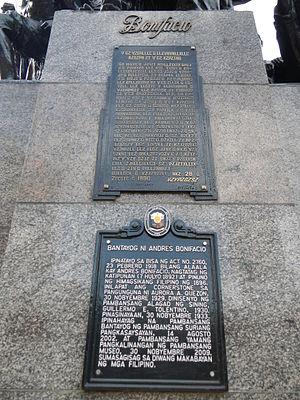 Bonifacio Monument - Commemorative plaques