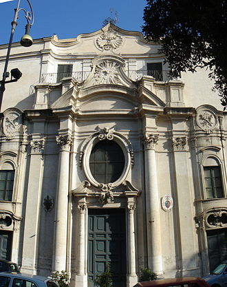 Oratory (worship) - Oratory of Santa Maria Annunziata in Borgo, Rome