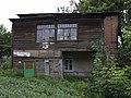 Borisov-Musatov Estate 2 Saratov.jpg