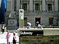 Bowling green station NY.jpg