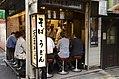 Breakfast in Omoide Yokocho, Shinjuku (11920360576).jpg