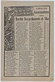 Broadsheet relating to a train accident in Guanajuatense and the many fatalities MET DP874528.jpg