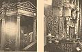 Brockhaus and Efron Jewish Encyclopedia e12 085-0.jpg