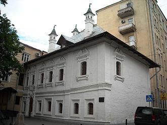 Bolshaya Nikitskaya Street - 17th century palace in Bryusov Lane