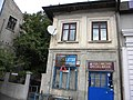 Bucuresti, Romania, Casa pe Calea Plevnei nr. 86, sect. 1.JPG