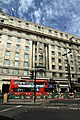 Building on Oxford Street in the City of Westminster, London in spring 2013 (3).JPG