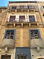 Buildings in Old Bakery Street 21.jpg