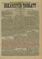 Bukarester Tagblatt 1891-12-05, nr. 273.pdf