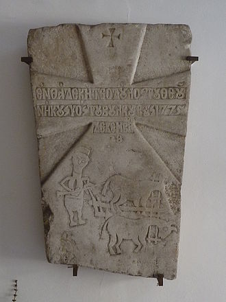 Greeks in Bulgaria - A Greek tombstone from 1775 (Burgas Archaeological Museum)