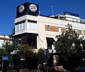 Burger King (Sevilla).jpg
