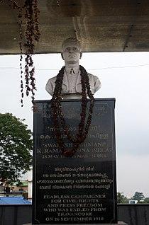 Bust of Swadeshabhimani Ramakrishna Pillai in Thiruvananthapuram, Nov 2014.jpg