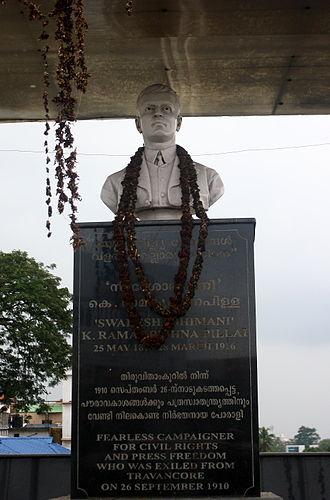 Swadeshabhimani Ramakrishna Pillai - Bust of Swadeshabhimani Ramakrishna Pillai in Thiruvananthapuram, Nov 2014