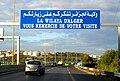 Bye Bye Alger - panoramio.jpg