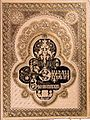 Byzantine enamel (book).jpg