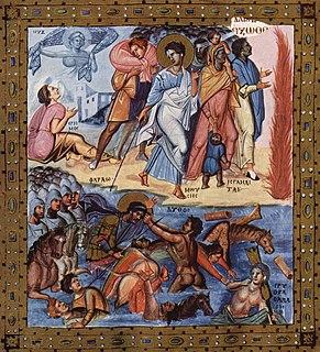 period of Byzantine art