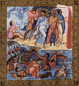 Macedonian art (Byzantine) - Scenes from the Paris Psalter