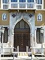 CANAL GRANDE - palazzo Cavalli Franchetti portal.jpg