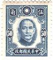 CHN-1941-0111.jpg