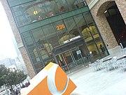CNET Networks headquarters in San Francisco, California