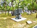 CR-201 Trainable Chaff Rocket Launcher Display at Chengkungling 20121006a.jpg