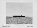 CVE Casablanca silhouette.png