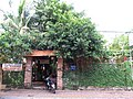 Cafe Nhạc Trịnh - panoramio.jpg