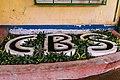 Calcutta Boys' School Main Campus 04.jpg
