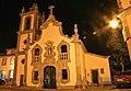 Capela de São Frei Gil - Vouzela - Portugal (4282479159).jpg