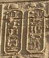 Cartouches Ptolemy IX Edfu.jpg