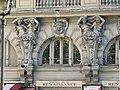 Caryatids theatre Renaissance.jpg