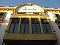 Casa Mercedes Pous Cunill, tribuna (II).jpg