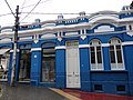 Centro, Itapeva - SP, Brazil - panoramio (9).jpg