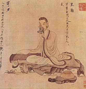 High culture - Ming Dynasty painting by Chen Hongshou showing a scholar-gentleman (literai) with a guqin