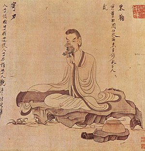 A painting by Chen Hongshou of a person with a qin.